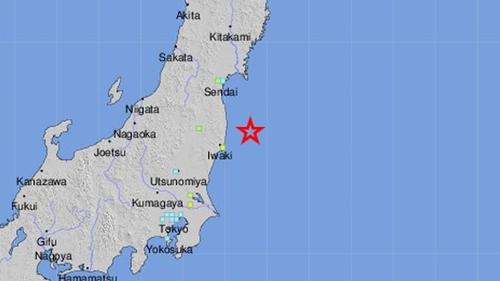 Tsunami warning issued after powerful quake strikes off Fukushima in Japan