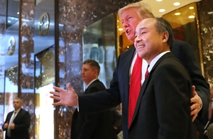 The $50 billion Softbank nvestment was announced jointly by Trump and Son in Trump Tower in Manhattan today