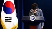 Park Geun-hye will be South Korea's first elected leader to be pushed from office in disgrace