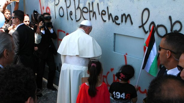 Pope Francis Bethlehem 2014