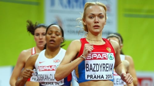 Anastasiya Bazdyreva of Russia has also been banned for doping offences