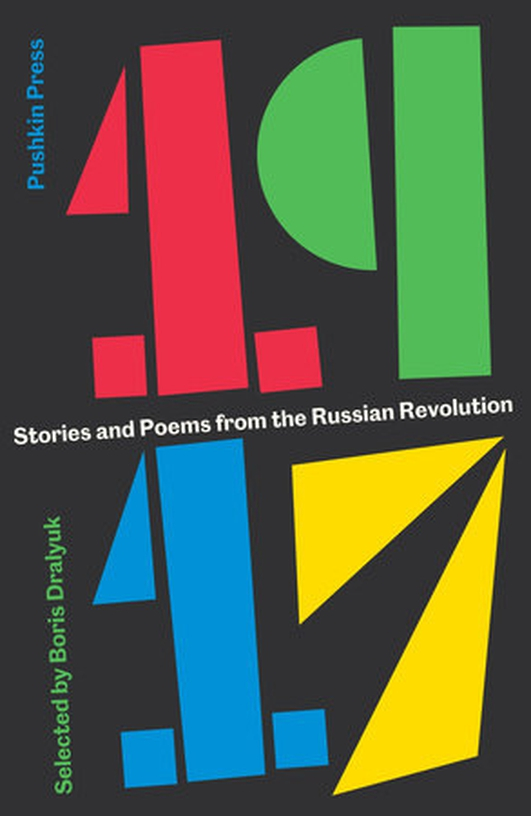 '1917: Stories & Poems From The Russian Revolution', edited by Boris Dralyuk