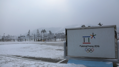 Pyeongchang will the Winter Games in February 2018