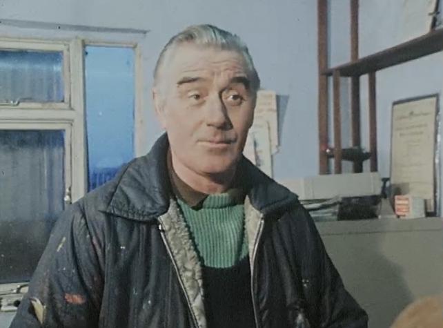 Joe Ryan Inventor (1977)