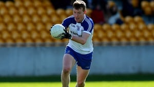 Barry McGinn is regarded as one of Monaghan's most exciting prospects