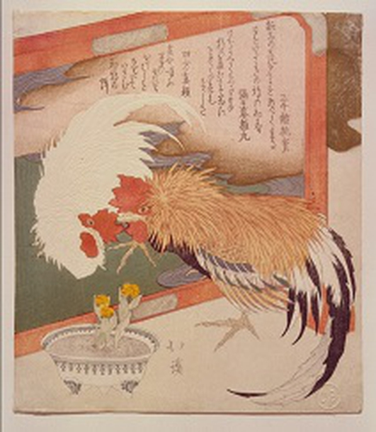 """The Art of Friendship - Japanese Surimono Prints"" at the Chester Beatty Library"