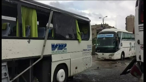 The attack happened in the Syrian capital, Damascus