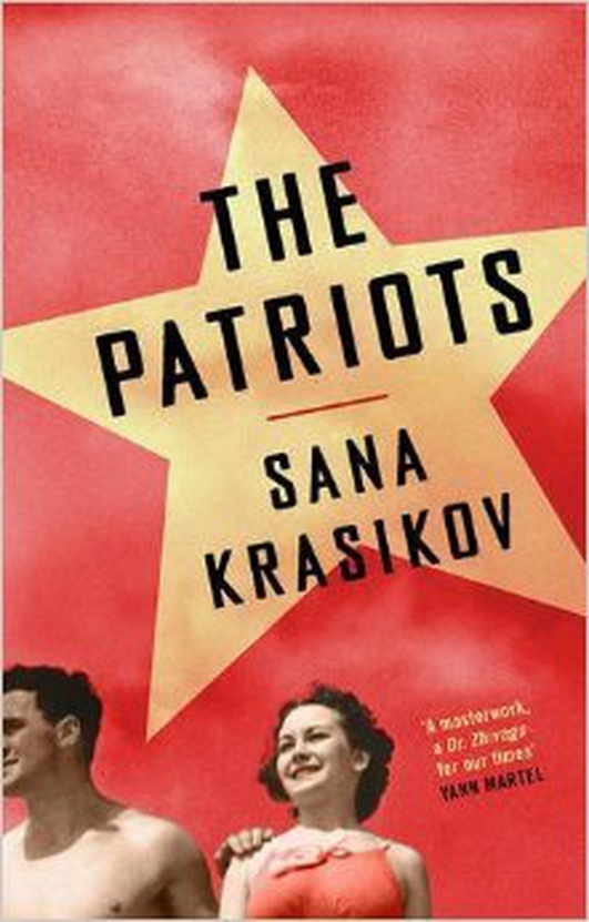 """The Patriots"" by Sana Krasikov"