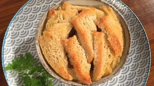 Darina Allen's Leftover Bread Croutons: Today