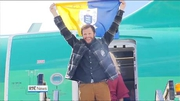 Six One News (Web): Heroes welcome for Clare man who scaled Everest