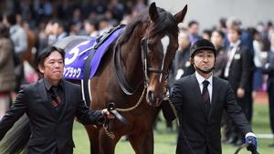 Kitasan Black won the Osaka Hai in April