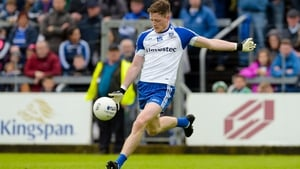 Conor McManus found the net in the 59th minute of the Ulster Championship encounter