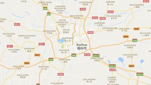 Blast rocks kindergarten in China's Jiangsu province