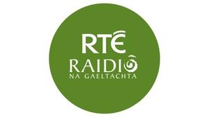 Tomás Mac Con Iomaire, Mártan Ó Ciardha agus Michael Sheán Seoighe.