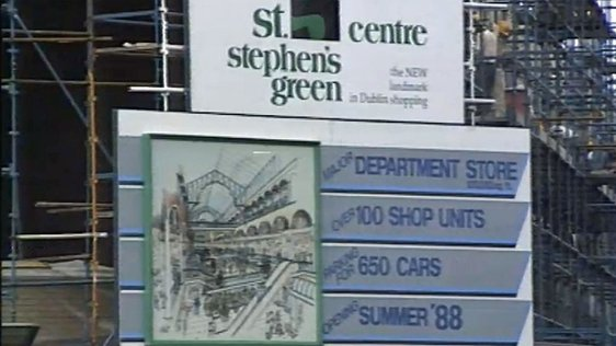 St Stephen's Green Shopping Centre (1987)