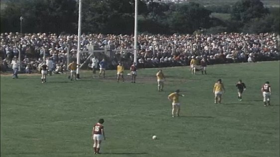 Roscommon v Galway 1977 Connacht Football Final