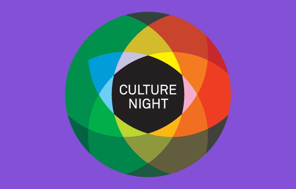 Tonal Patterns - Culture Night 2017