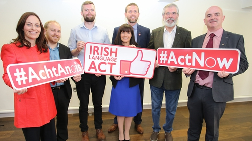 Gerry Adams was speaking at a cross-party event