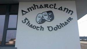 Eoghan Mac Giolla Bhríde, Aisteoir agus ball de choiste amharclann Ghaoth Dobhair.
