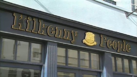 Offices of the Kilkenny People 1992