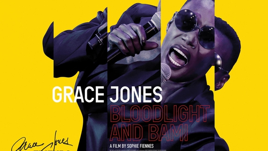 """Grace Jones: Bloodlight and Bami"", a documentary by Sophie Fiennes"