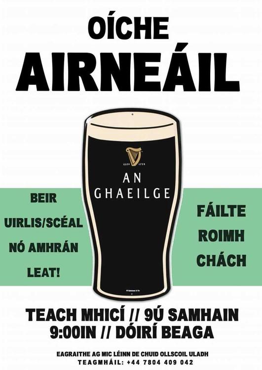 Niamh Ní Ruadhagáin, macléinn in Ollscoil Uladh i mBéal Feirste.