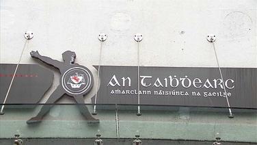 An Taibhdhearc, Amharclann Náisiúnta na Gaeilge