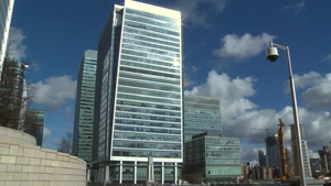 The European Medicines Agency is currently based in London