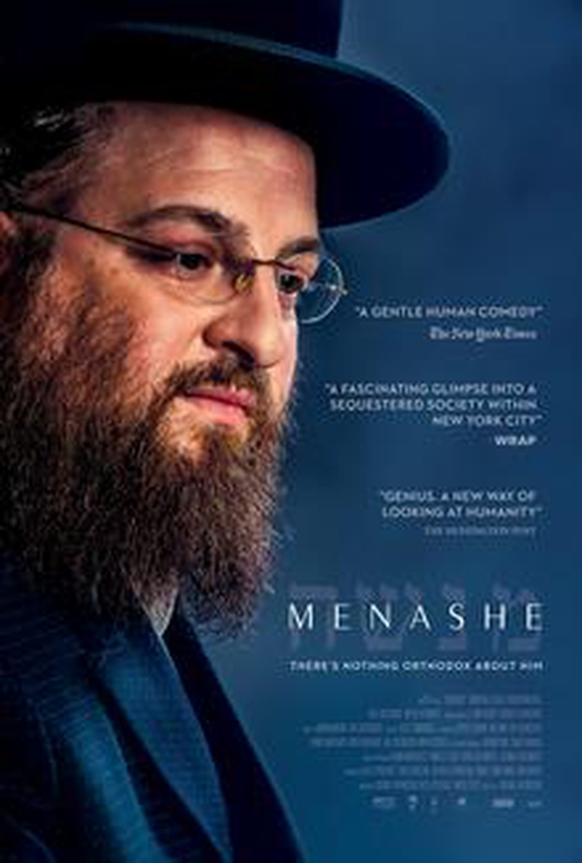 """Alex Lipschultz and Menashe Lustig on the film """"Menashe"""""""