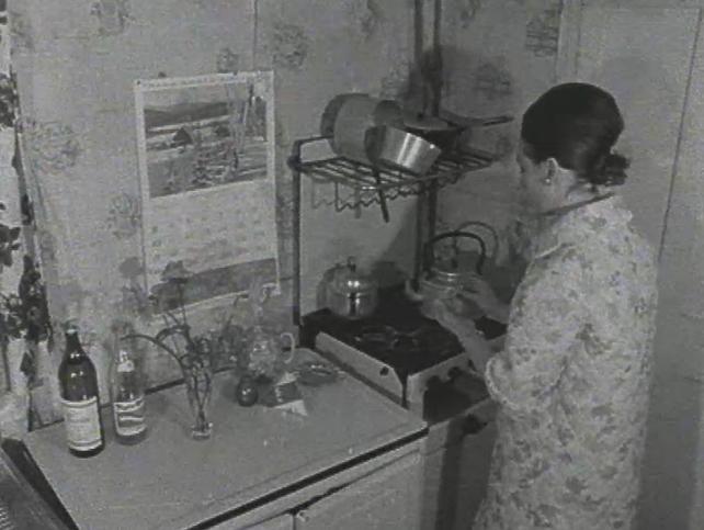 Frances McGuignan (1967)