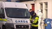 Gardaí have issued an appeal for anyone with information to come forward