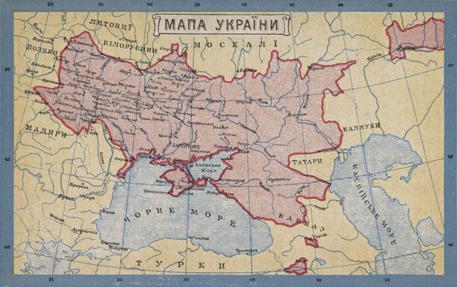 Century Ireland Issue 116 Map of Ukraine