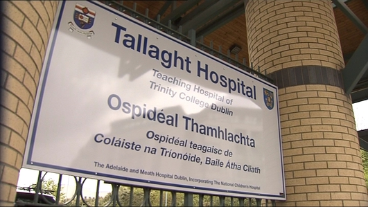 Temporary closure of Children's Hospital at Tallaght