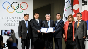 South Korea's presidential Blue House said that North Korea competing at the games will 'build peace and ease tensions'