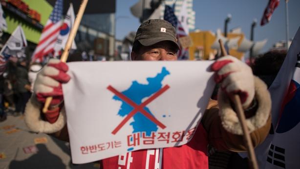Kim Jong-un's sister arrives in South Korea in historic visit