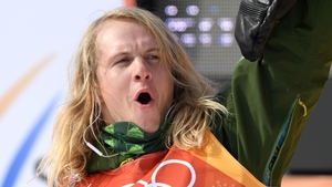 Bubba Newby finished 22nd out of 27 competitors in the Men's Halfpipe qualification event