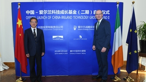 Vice Chairman and President of CIC Tu Guangshao and Tánaiste Simon Coveney launched the new fund in Beijing today
