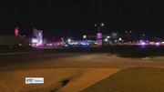 Six One News (Web): Suspected Texas bomber dies in blast