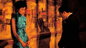 Wong Kar-Wai's masterpiece In The Mood For Love screens at this year's East Asia Film Festival Ireland