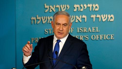 Benjamin Netanyahu has rowed back on the agreement