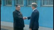 Web video: Korean leaders embrace at border