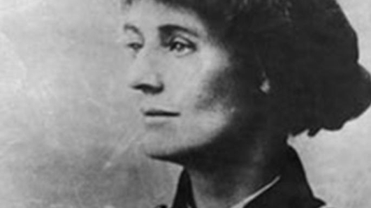 Event - Interrogating Markievicz