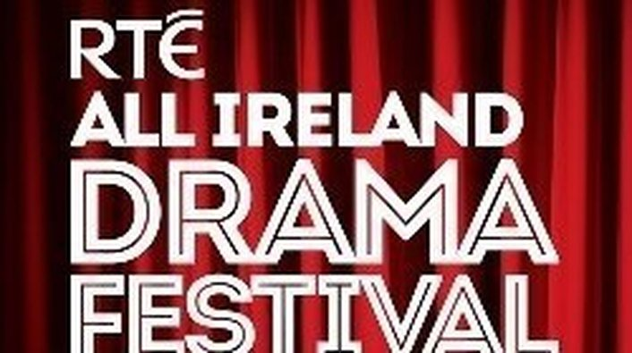 Opening night of the RTÉ All-Ireland Drama Festival 2018
