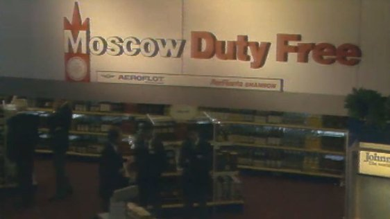 Aer Rianta Duty Free Shop in Moscow Airport (1988)