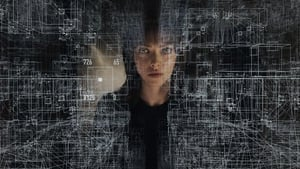 Ghost in the machine; Amanda Seyfried in Anon