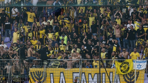 Beitar's fans don't have a good reputation