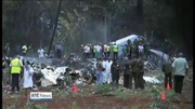 Nine News (Web): Flight recorders recovered from fatal Cuban plane