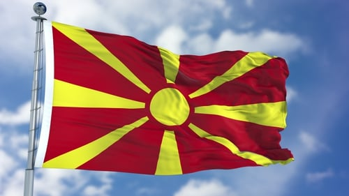 The flag of the Republic of Macedonia, Northern Macedonia, Upper Macedonia and Vardar Macedonia.