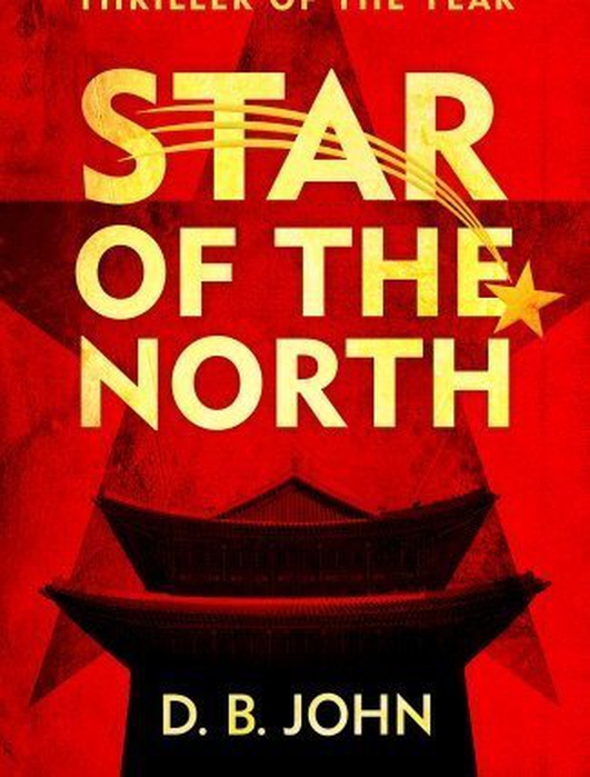 """Star of the North"" by D.B. John"