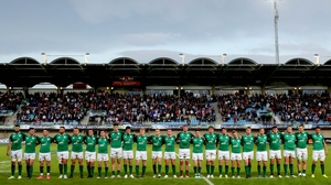 Ireland fell to a narrow defeat against France